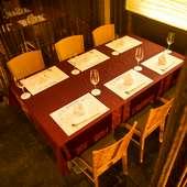 贅沢な時間をお過ごしいただくには最適なレストラン