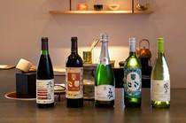 『北海道ツヴァイゲルト』など料理に合ったお酒を出してくれる