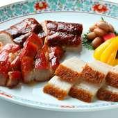 広東料理の三大焼物を一皿に『焼物 前菜三種盛り合わせ』
