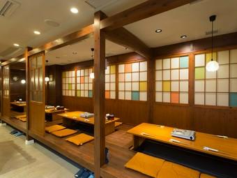 古き良き琉球古民家のような空間で楽しい時間を
