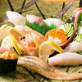毎日仕入れる旬の魚で四季を堪能する