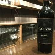 アメリカ フルボディ ブラックベリーやプラムなどの濃いベリーのフレイバーが特徴です。鉄板焼きとの相性が抜群なワイン。