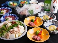 ~贅沢な逸品をあつめた至福のコース~九州の名物料理と鍋をお楽しみいただけます。