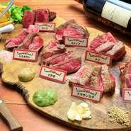 その日取り揃えの赤身肉を全種もっちゃう!! 赤身好きにはたまらない一品!!