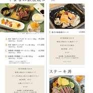 彩り野菜・本日のスープ・USサーロイン150g又はヒレ肉150g・サラダ・焼き野菜・ガーリックライス又は白御飯・デザート