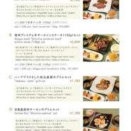 メインをビーフ、ポーク、魚からチョイスできます。いずれも彩り豊かな前菜がつき、スープはおかわり自由。見た目にも華やかなセットは女性にも大人気です。※画像はアメリカ産サーロインです。