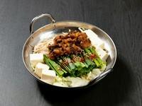 醤油ベースと味噌ベースの2種類から選べる味、新鮮な新潟野菜をたっぷり使った『炙りもつ鍋』