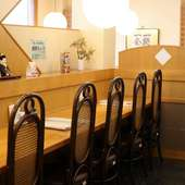 カウンター席もあるので、一人でも気軽に来店しやすい雰囲気
