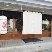 西新駅から樋井川方面へ徒歩5分