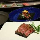 和牛や旬野菜をはじめとする、シェフ自らが厳選する食材を入荷