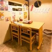 珍しい栃木産の焼酎を、芋・麦・米など豊富に取り揃え