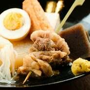 京都の食材を中心に、日本各地からその時季で一番美味しいと思う食材を使った京料理をご堪能ください。2日かけて味をしみ込ませた『京おでん』はお酒のお供としても食事としてもオススメですよ。