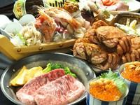 活あわびに道産牛、厳選された食材と調理法にて、さらに美味しく召し上がることができます。