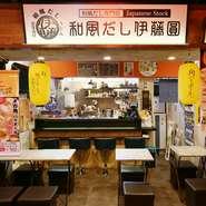 小樽で古くから親しまれている商店街、「サンモール一番街」にある【和風だし 伊藤圓】。店はフードコート形式なので、一人でも気軽に入れます。おつまみも充実しており、仕事帰りに軽く一杯という楽しみ方も。