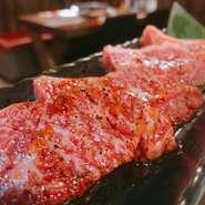 流通量が少なく希少価値が高い和牛のハラミ! 大人気部位の為、当店も数量に限りがあるヒトサラです!