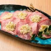 旨味が口いっぱいに広がり、素材の味を堪能できる『牛タン塩』