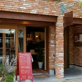 ドイツの街角にあるカフェのようなレンガ造りの佇まい