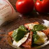 北海道産モッツァレラチーズにこだわった『フレッシュトマトのカプレーゼ』