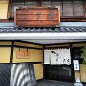 JR高山本線高山駅から徒歩10分と便利な立地