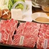 食べ比べで愉しむ『北海道産黒毛和牛三種盛り』※前菜・野菜セット・玉子・うどん・デザート付
