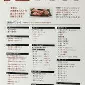 【ランチ・食べ放題】華やぎランチ