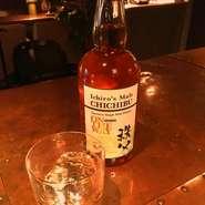 いつ来てもマイボトルがあります! 大阪出張で来たけど、ボトルキープしても次いつ来れるか…という心配無用。 お客様のお名前と連絡先で、いつまでもボトルキープをいたします。 量売でのボトルキープは、様々な銘柄のお酒のボトルをキープ対象にしておりますので、お好きなお酒を複数酒類キープもできます。 詳しくは店内スタッフにお問い合わせてください。