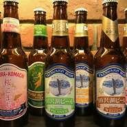 ワイン以外にも秋田直送の地ビールを前7種ラインナップ。