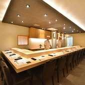 とっておきの「江戸前鮨」を、2人だけの空間で味わえる