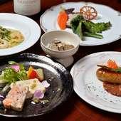 さまざまな料理を少しずつ楽しむ『味見のコース』