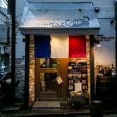 渋谷エリアでの落ち着いた食事に最適。大人ための小粋なビストロ