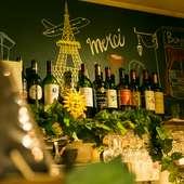 ビストロ料理に合うフランス産を中心に、ボトル2800円〜!
