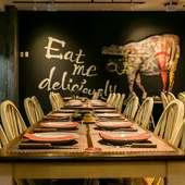 肉好きな大人女子の願いを満たす隠れ家シュラスコ・レストラン