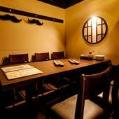 隠れ家風のシックな完全個室があり、2~24名様のご利用が0K