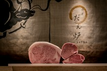 雰囲気のある空間で美味しいお肉をどうぞ!