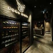 お店のロゴとともに目に入るワインセラー。フランス産を中心とした、厳選肉にふさわしいハウスワイン、ボトルワインが静かに出番を待っています。日替わりでセレクトされる『本日のグラスワイン』もお楽しみ。