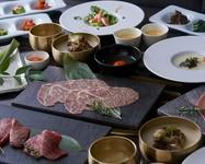 ユギ(韓国伝統の真鍮食器)を用い、最高級の素材を贅沢に楽しめる特別コース。