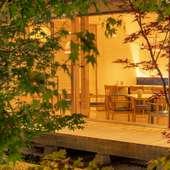 日本の建築工法が魅せる、和の癒し空間。