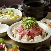絶品変わり鍋に舌鼓。黒毛和牛や国産野菜の上質な旨みを堪能する