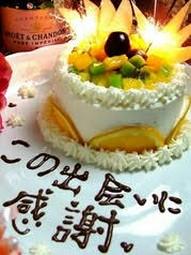 記念日やバースデーなどにおすすめ!シェフの特製料理に7品に特製ケーキもついたお祝いコース!!