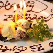 イタリアワインと北イタリア料理とのマリアージュに酔いしれる
