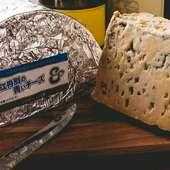 伊勢ファームで丹精込めてつくられた「江丹別の青いチーズ」