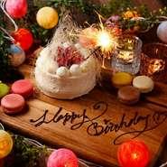 hajimeで1番人気のクーポン。毎日先着5組様にメッセージ付きホールケーキをあげる!!もちろん、無料です。誕生日や記念日、女子会でもご利用OK!!先着が終わってもデザートプレートでのご用意対応致します。