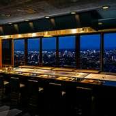 13階トップフロア:鉄板焼レストラン シャトーノアール