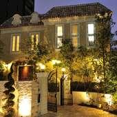 フランスの瀟洒な邸宅を思わせる一軒家レストラン