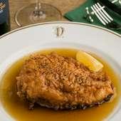 すましバターが香ばしいトスカーナの郷土料理『赤鶏のバターチキン』