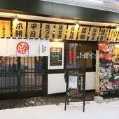 北海道に出張や観光で訪れたときには、小樽まで足を伸ばして