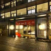 京の街並みに溶け込む風情ある外観