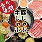 【絶品】牛タンしゃぶしゃぶ!!