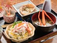 ご飯は白米か酢飯をお選びいただけます。※カニ増量・追加料金(1枚)/1100