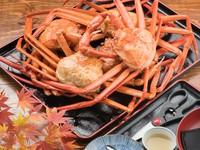 子供も大人もかぶりつき!生の地元産の紅ズワイガニを堪能する『カニ食い放題』